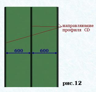 Програмку для расчета стенок гипсокартона